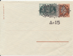 Greece Postal Stationery Overprinted Cover In Mint Condition - Postal Stationery