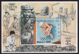 "CHAD 1971, Summer Olympics Munich 1972, Superb U/M MS, MAJOR ERROR / VARIETY: MISSING GOLD OVERPRINT ""MÜNICH"" + Olympic - Chad (1960-...)"
