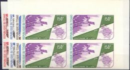 CHAD 1974, 100 Years Universal Postal Union (UPU), MAJOR ERRORS / VARIETIES: Rare Superb U/M IMPERFORATE Blocks Of Four - Chad (1960-...)