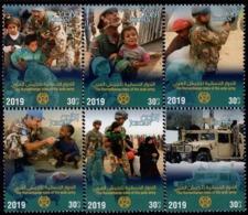 Jordan - 2019 - Humanitarian Roles Of The Arab Army - Mint Stamp Set - Jordan