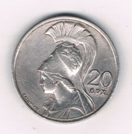 20 DRACHME 1973   GRIEKENLAND /6855/ - Greece