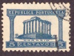 Portugal 1935-36 Templo De Diana - 5 C - 1910-... République