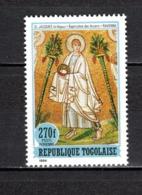 TOGO N° PA 541 NEUF SANS CHARNIERE COTE  3.50€  LES DOUZE APOTRES  RELIGION - Togo (1960-...)