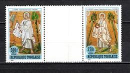 TOGO N° PA 541 + PA 543 SE TENANT  NEUFS SANS CHARNIERE COTE  ? € RARE  LES DOUZE APOTRES  RELIGION VOIR DESCRIPTION - Togo (1960-...)