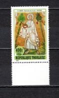 TOGO N° PA 542 NEUF SANS CHARNIERE COTE  5.50€  LES DOUZE APOTRES  RELIGION - Togo (1960-...)
