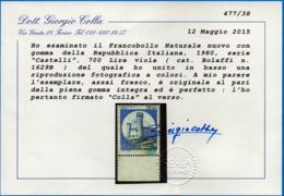 Lire 700 Castello Di IVREA VIOLA - Certificato Colla - ASTA !!!! - Variétés Et Curiosités