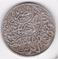 Yémen. 1/4 Ahmadi Riyal AH 1367 En Argent Y# 15 - Yemen