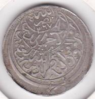 Yémen. 1/2 Ahmadi Riyal AH 1367 En Argent Y# 16.1 - Yemen