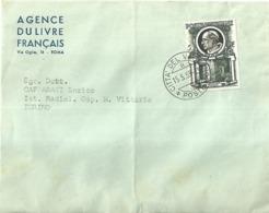 """5311 """" AGENCE DU LIVRE FRANCAIS-ROMA-1959 """"PONTEFICI E BASILICA S. PIETRO DA 5 LIRE -(SOLO BUSTA) ORIG. - Italy"""