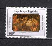 TOGO PA N° 601A  NEUF SANS CHARNIERE COTE  1.10€  PAQUES PEINTRE TABLEAUX - Togo (1960-...)