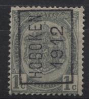 Cote 2625 PREOS Roulette - HOBOKEN 1912 (position A) Sans Bandelette. Cat 1755 Cote 2625. - Roulettes 1910-19