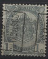 PREOS Roulette - OOSTACKER 1905 (position B) Sans Bandelette. Cat 687 Cote 500. - Precancels