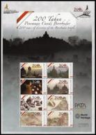 Indonesia - Indonesie New Issue Borobudur (Special Issue) - Indonesia