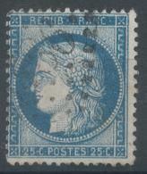 Lot N°50994  N°60, Oblit GC 3486 Vanves, Seine(60), Ind 26 Ou St-Amand-lès-Eaux, Nord (57), Ind 3 - 1871-1875 Ceres