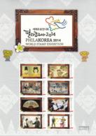 Indonesia - Indonesie New Issue Phil Korea  (Special Issue) - Indonesia