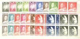 Groenland YT N° 36/52 En Blocs De 4 Neufs ** MNH. TB. A Saisir! - Groenlandia