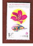 HONG KONG - SG 905  -  1997  BAUHINIA FLOWER & CLOUDS   - USED ° - 1997-... Région Administrative Chinoise
