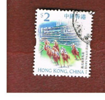 HONG KONG - SG 981  -  1999  TOURISM: HAPPY VALLEY RACECOURSE (24X29)  - USED ° - 1997-... Région Administrative Chinoise