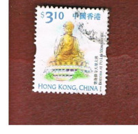 HONG KONG - SG 984  -  1999  TOURISM: GIANT BUDDA (24X29)  - USED ° - 1997-... Région Administrative Chinoise