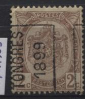 PREOS Roulette - TONGRES 1899 (position A) Sans Bandelette. Cat 257 Cote 1500. - Préoblitérés