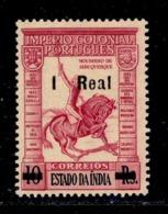 ! ! Portuguese India - 1950 Imperio 1 R - Af. 399 - MH - Portuguese India