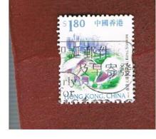 HONG KONG - SG 980a  -  2002  TOURISM: STADIUM (24X29)  - USED ° - 1997-... Région Administrative Chinoise