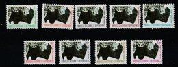 Nouvelle-Calédonie Taxe 1983 Neufs Sans Charnière - 49 à 57 - Cote 8.50 - Chauve-souris - Portomarken