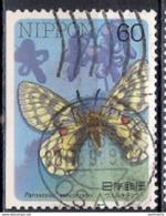 Coil - From Booklet Pane - Japan 1987 - Insects 1 - 1926-89 Imperatore Hirohito (Periodo Showa)