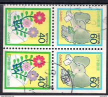 Coil - From Booklet Pane - Japan 1987 - Letter Writing Day 1-2 Block Of 4 Se-tenant - 1926-89 Imperatore Hirohito (Periodo Showa)