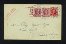 """""""ENTIER CARTE POSTALE COMMERCIALE POUR EXPEDITION DE LESSINES (BELGIQUE) VERS ROSIERES (FRANCE)""""CACHET DU 30/07/1926 - Postcards [1909-34]"""
