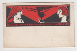BB531 - ROQUETTE- L'art Dans La Publicité Plastique - Organisme De Liaison - Illustration HERMES POLYMNIE - ART NOUVEAU - Advertising