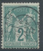 Lot N°51008  N°74, Oblit Cachet à Date à Déchiffrer - 1876-1898 Sage (Type II)