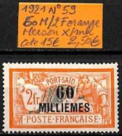 [838319]TB//*/Mh-c:15e-Port Saïd 1921 - N° 59, 60M/2f Orange, Merson - Port Said (1899-1931)