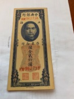 China Gold Voucher 2000 Yuan Copy Banknote 1947 - China