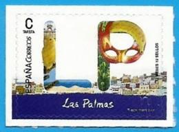 España. Spain. 2017. 12 Meses, 12 Sellos. Las Palmas - 1931-Oggi: 2. Rep. - ... Juan Carlos I