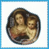 España. Spain. 2017. IV Centenario Nacimiento De Bartolomé Esteban Murillo - Madonnas