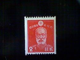 Japan, Scott #277, Mint (*) Coil, 1938, General Maresuke, 2s, Crimson - 1926-89 Keizer Hirohito (Showa-tijdperk)