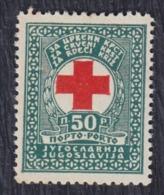Yugoslavia 1933 Red Cross Surcharge Porto Stamp, MNH (**) Michel 1 - Portomarken