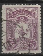 TURQUIE EMPIRE OTTOMAN 1905-06 YT N° 115 Obl. - 1858-1921 Imperio Otomano