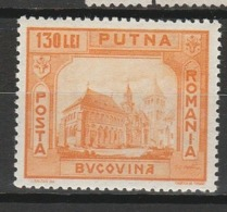 ROUMANIE 1941 YT N° 685 ** - Nuevos