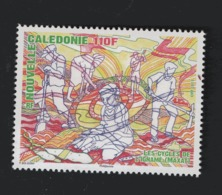 W14 Nouvelle-Calédonie °° 2015 1247 Igname - Nouvelle-Calédonie