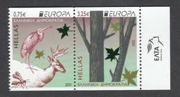 Greece / Grece / Griechenland / Grecia 2011 Europa Cept Set MNH 2-Side Perforation - 2011