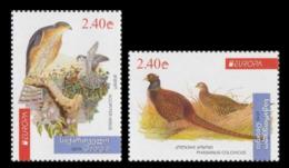 Georgien Georgia  MNH** 2019 Europe CEPT 2019 Birds Set  Mi 731-32 - Georgien