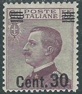 1924-25 REGNO EFFIGIE SOPRASTAMPATO 30 SU 55 CENT MH * - RB3-4 - Mint/hinged