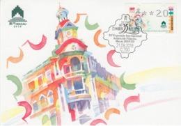 Macau 2018 - International Stamp Exhibition Macau 2018 - Maxicard - 1999-... Chinese Admnistrative Region