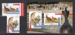 Georgia  MNH 2019 Stamp Bird Vogel  731-32 + Bl. 87 Used - 2019