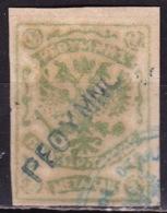 CRETE 1899 Russian Post Office Handstuck Issue 1 M. Green Vl. 4 - Crète
