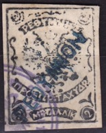 CRETE 1899 Russian Post Office Handstuck Issue 2 M. Black Vl. 5 - Crète