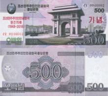 North Korea 500 Won 2018 UNC 70th Anniv. Of  Independence - Korea, North