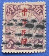 CHINA FIVE CENTS 5 C 1912 OVERPRINT Mic:114 DRAGON - USED - Chine